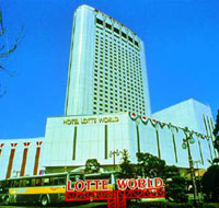 Hotel LOTTE HOTEL WORLD GANGNAM, Seoul, Korea